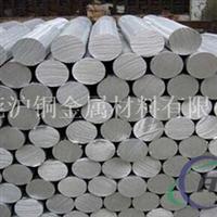 国标ZL104铝合金棒材 厂家直销