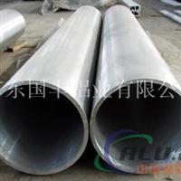 6061大口徑鋁管