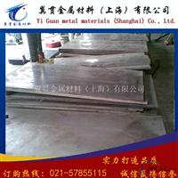 6062铝板较新相关消息