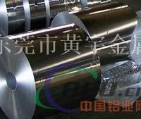 6082铝合金带厂家批发