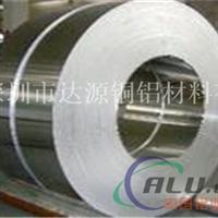 1100环保铝带品种多