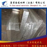 7075铝板进口优质铝板