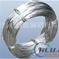 6011导电用铝线总代理