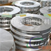 2011硬质铝带价格廉