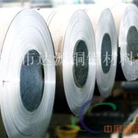 1070氧化铝带生产商