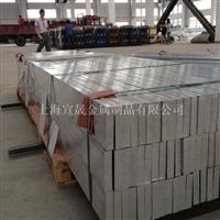 AlMg3铝材上海厂家指导价