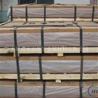 LY12铝板材 LY12铝棒材