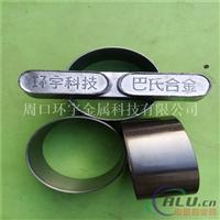铝铸件巴氏合金 铝合金滑块 巴氏合金轴瓦