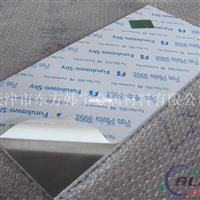 1060铝板 1060工业纯铝