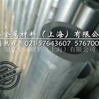 7075大直径铝棒 7075铝棒市场价