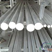 6063环保氧化铝棒