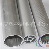 7021T6铝合金型材