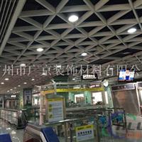 高鐵站吊頂鋁格柵天花