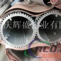 7075T6鋁合金型材
