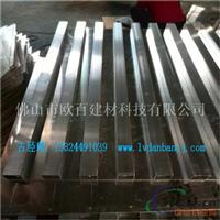 長城型鋁單板、長城型木紋鋁幕墻
