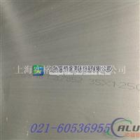 供应6165铝板