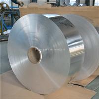 1050铝带价格 1050铝带厂家