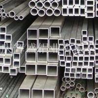 5083H111铝管铝合金管