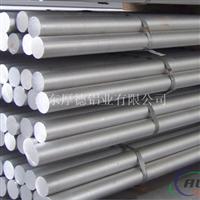 厂家低价供应1―8系铝合金铸造棒