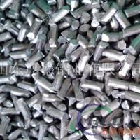 厂家直供脱氧铝杆、铝粒