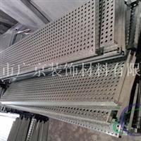 安徽传祺4s店镀锌钢板吊顶厂家