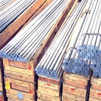 6082(ASGM0.7)上海铝板价格低