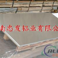 保温铝卷、保温铝皮、铝卷厂家