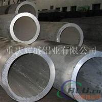 2618T3铝管铝合金管