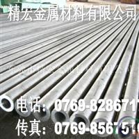 国标6063空心铝管 6063铝管价格