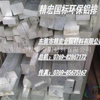 批发6061铝排 国标环保6061铝排