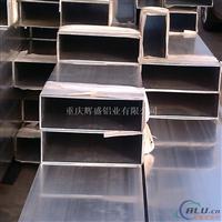 5052H111铝管铝合金管