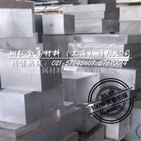美铝7075铝棒的特性