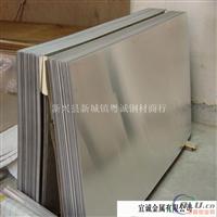 2A12合金铝板 超硬2A12铝板