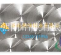 磨花铝板成批出售磨花铝板现货