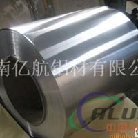 铝合金外壳铝合金板合金铝皮