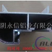 江阴永信铝业供应家具型材