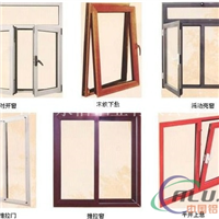 江阴永信铝业供应建筑型材