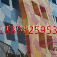 商场外墙氟碳冲孔铝单板