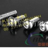 工业铝型材 铝型材配件 流水线型材