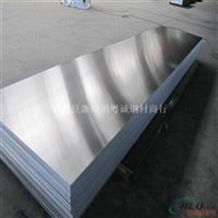 3003铝板 3003H14铝板
