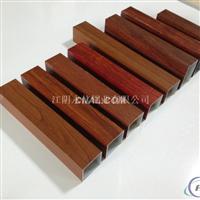 4D手感木纹铝方通型材建筑铝型材