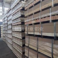5083铝板国标现货 低价批发