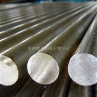 7A09T6鋁棒鋁合金棒