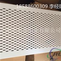 东风日产启辰4S店专用镀锌钢板