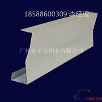 河北省廠家直銷鋁掛片天花板吊頂 掛片批發