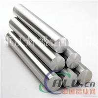 7075T6鋁棒鋁合金棒
