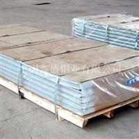 厂家直销6061 模型车底板用铝板