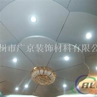 供应酒店门头吊顶造型铝单板