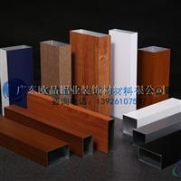 型材四方通 型材铝方管