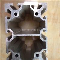 广东会丰铝业 工业铝型材  流水线型材 铝合金